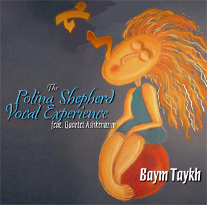 CD The Polina Shepherd Vocal Experience