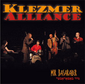 CD Klezmer Alliance: Mir Basaraber